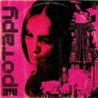 Sofia Rotaru (album) httpsuploadwikimediaorgwikipediaendd4Sof