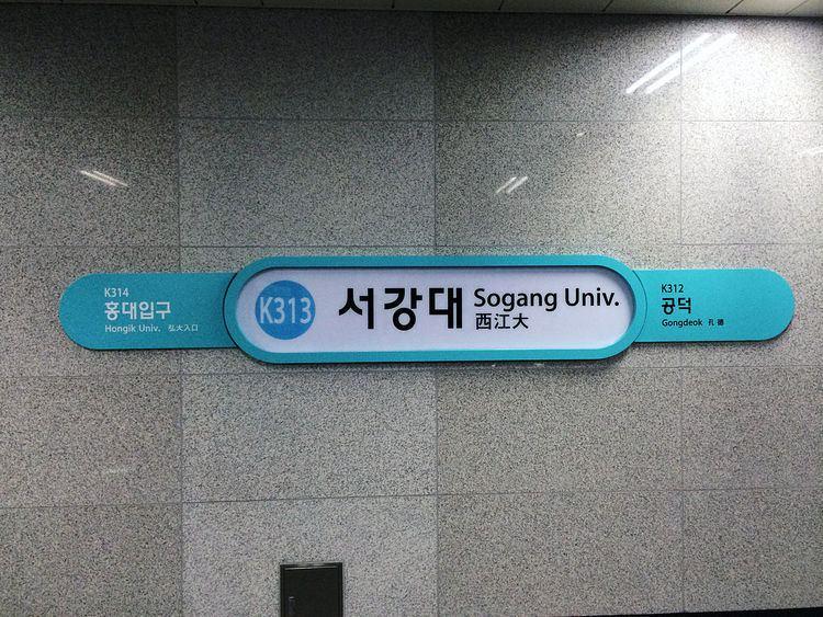 Sogang University Station