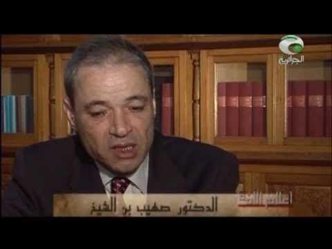 Soheib Bencheikh Les Savants de l39Islam Souhaib Ben Cheikh