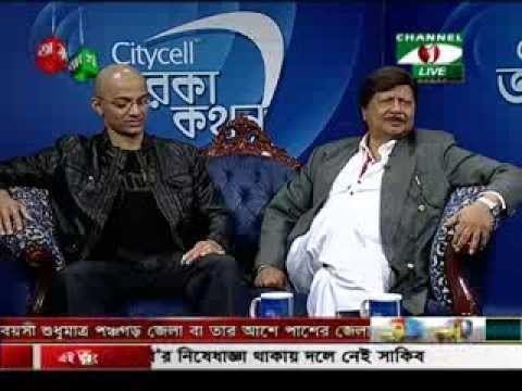 Sohel Rana (actor) Sohel Rana Yul Raian Channel i Interview Part 3 YouTube