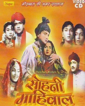 SongsPK Sohni Mahiwal 1984 Songs Download Bollywood Indian