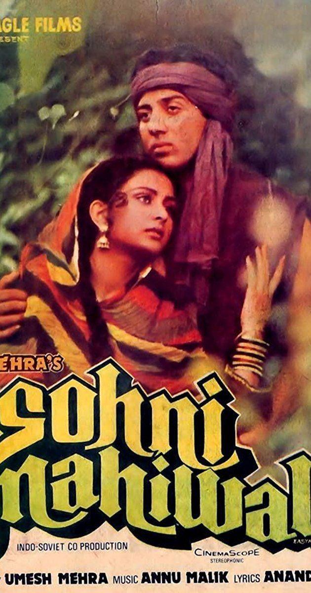 Sohni Mahiwal 1984 IMDb
