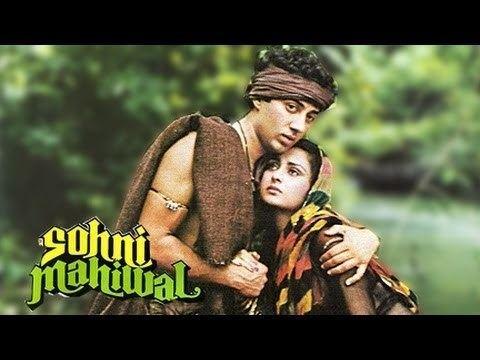 Sohni Mahiwal 1984 Full Film Sunny Deol Poonam Dhillon Video