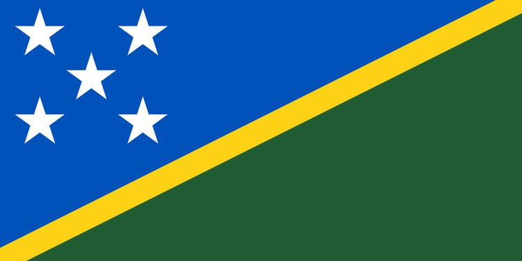 Solomon Islands at the 2012 Summer Olympics
