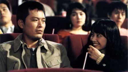 Someone Special (film) Someone Special 2004 MUBI