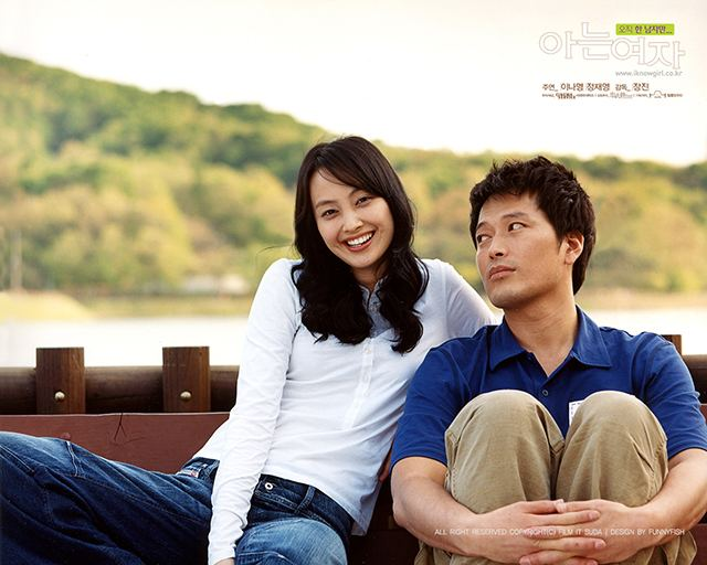 Someone Special (film) London Korean Film Night Someone Special 2004 The East