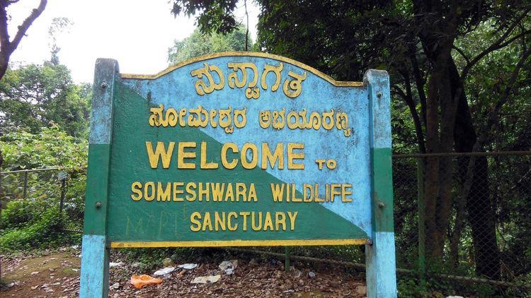 Someshwara Wildlife Sanctuary Visit Someshwara Wildlife Sanctuary and tourist places near