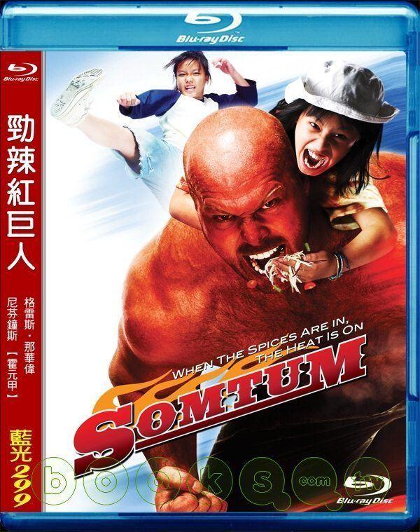 Somtum (film) Somtum Bluray Forum