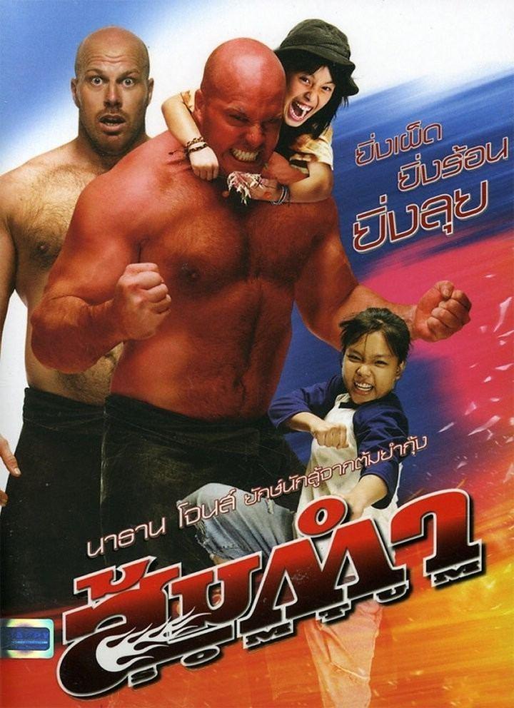 Somtum (film) Watch Somtum 2008 Movie Online Free Iwannawatchis