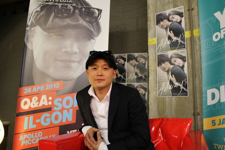 Song Il-gon Song Ilgon Interview Dance Of Questions MiNi MiNi