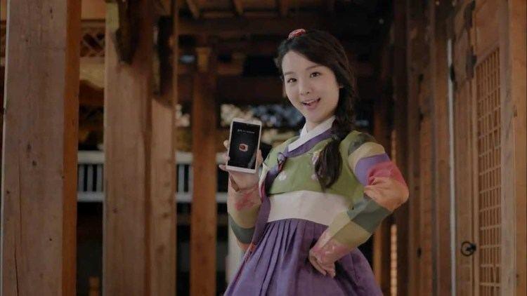 Song So-hee Song So Hee CF01 02 YouTube