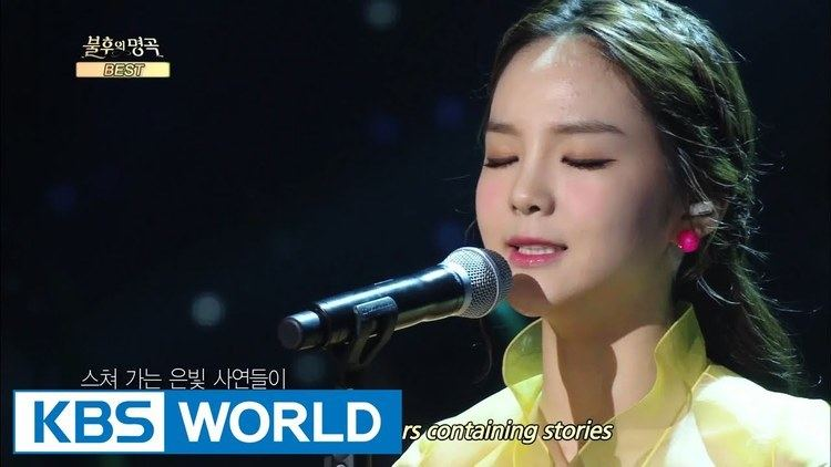 Song So-hee Song Sohee Tomorrow Immortal Songs 2