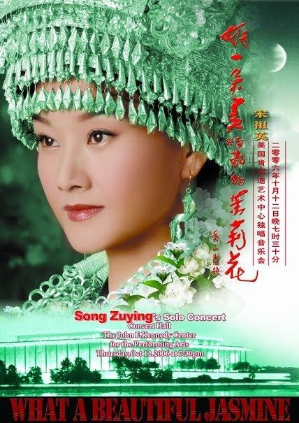 Song Zuying SONG Zuying ethnic MiaoHmong Chinese Chinese Songs