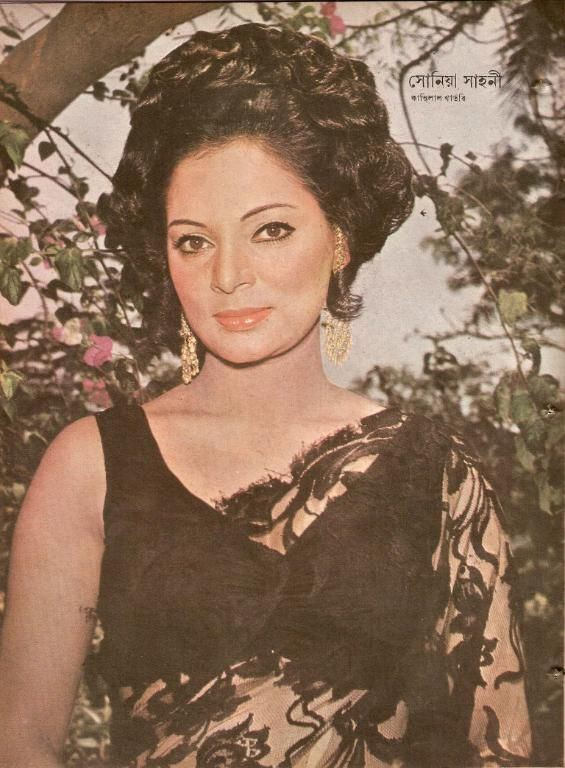 Sonia Sahni 210 best Actors and actresses from the 60s70s images on Pinterest