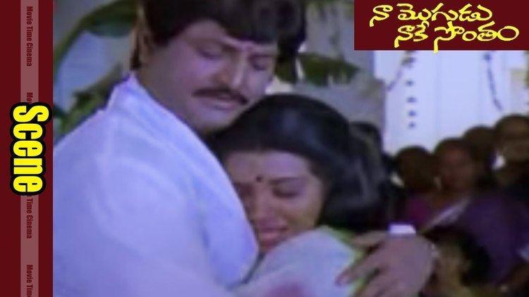 Sontham movie scenes Vani Vishwanath Mohan Babu Best Climax Scene Naa Mogudu Naake Sontham Movie Mohan Babu
