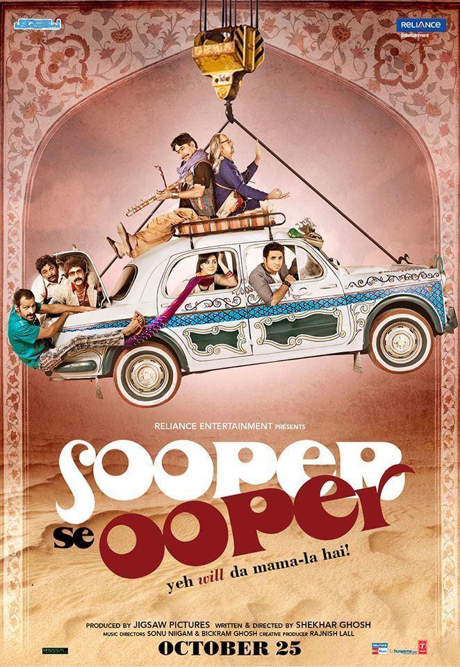 Sooper Se Ooper 2013