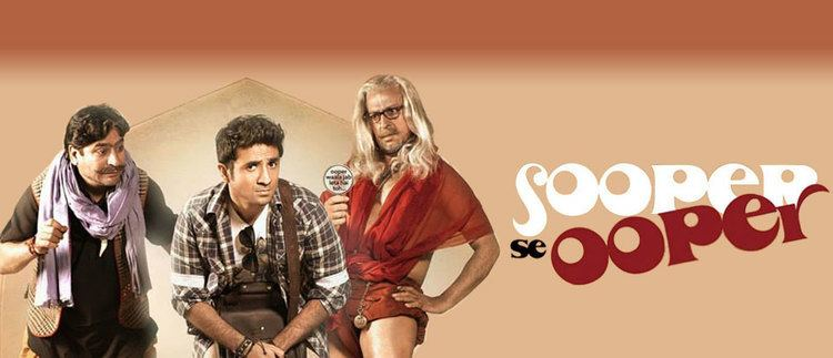 Sooper Se Ooper Movie Review Rating Trailer Latest Bollywood
