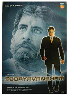 Sooryavansham movie poster