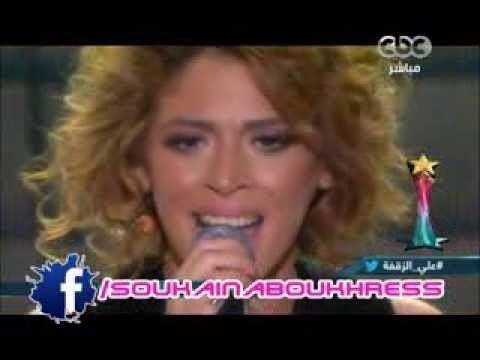 Soukaina Boukries the way you lie 15 soukaina boukhris