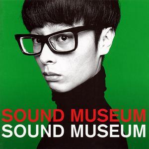 Sound Museum httpsuploadwikimediaorgwikipediaen553Tow