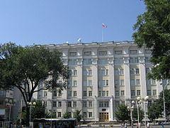 Southern Federal District httpsuploadwikimediaorgwikipediacommonsthu