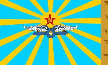 Soviet Air Forces Soviet Air Force
