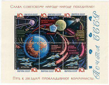 Soviet space program httpsuploadwikimediaorgwikipediacommonsthu