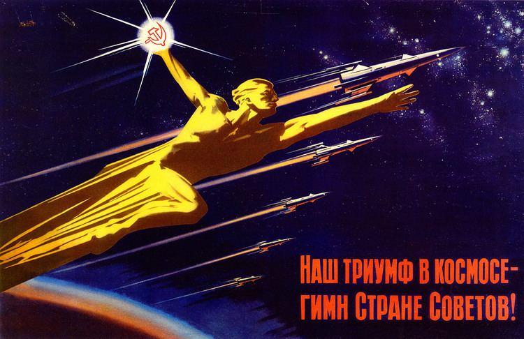 Soviet space program A Poster for the Soviet Space Program space