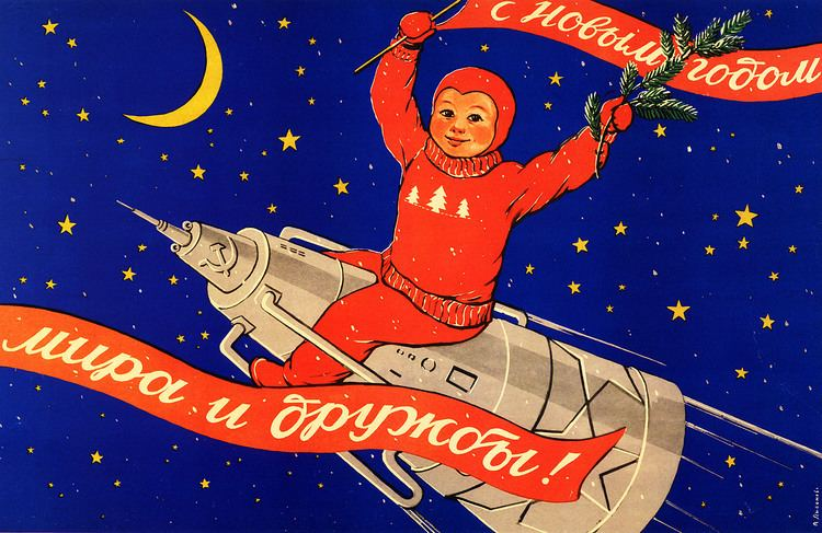 Soviet space program Propaganda posters of Soviet space program part 2 Russia travel blog
