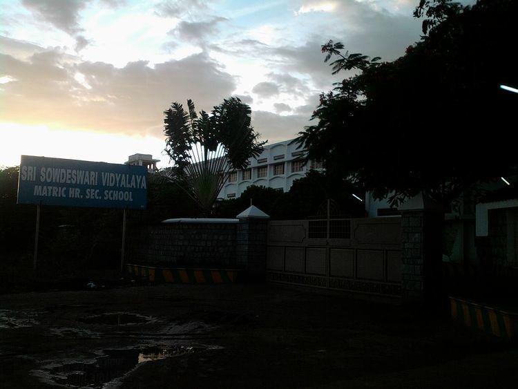 Sowdeswari Vidyalaya Coimbatore