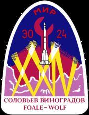 Soyuz TM-26 httpsuploadwikimediaorgwikipediacommonsthu