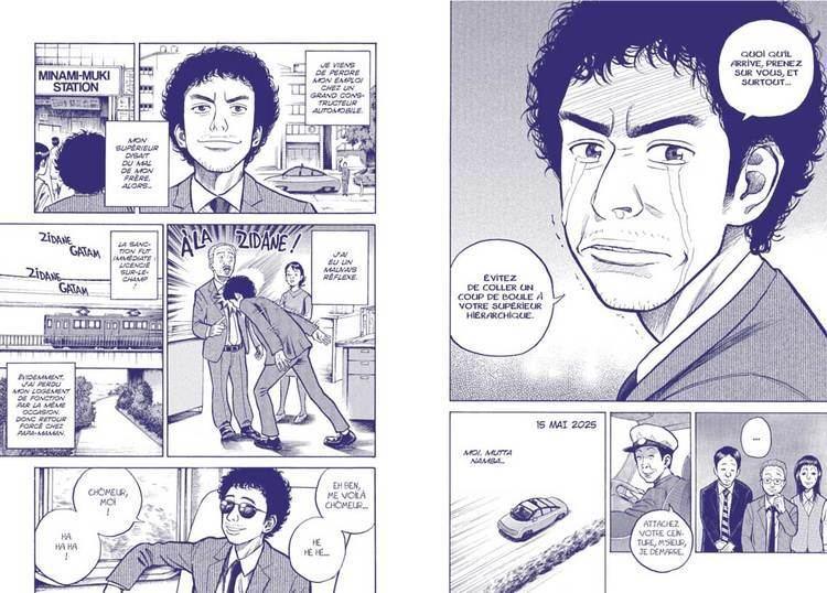 Space Brothers (manga) Space Brothers T1 2 de Chuya Koyama BDZoomcom