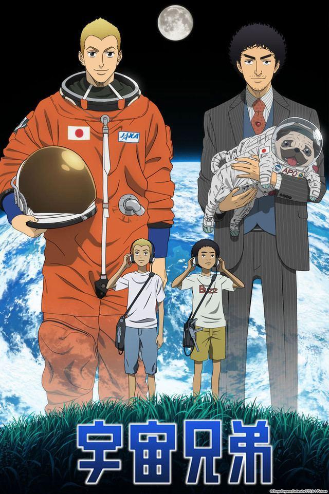 Space Brothers (manga) img1akcrunchyrollcomispire29b11916ae9d5d8e53