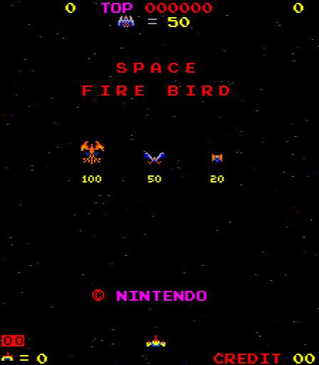Space Firebird Space Firebird Nintendo set 3 ROM lt MAME ROMs Emuparadise