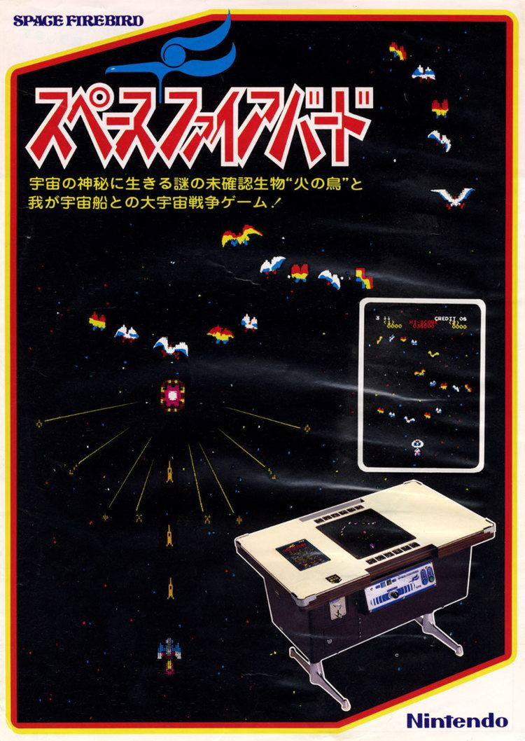 Space Firebird The Arcade Flyer Archive Video Game Flyers Space Firebird Nintendo