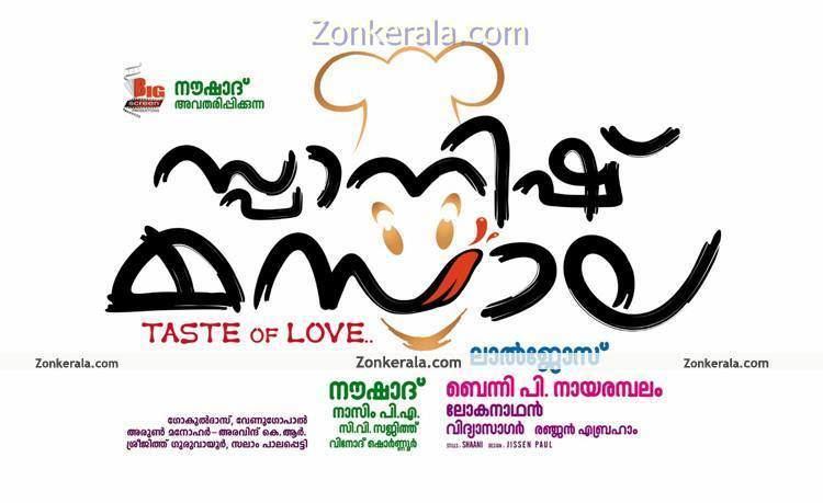 Spanish Masala Spanish Masala Music Review Malayalam Movie Soundtrack