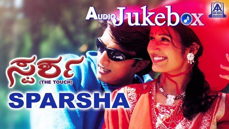 Sparsham Sparsha I Kannada Film Audio Juke Box I Sudeep Rekha I Akash Audio