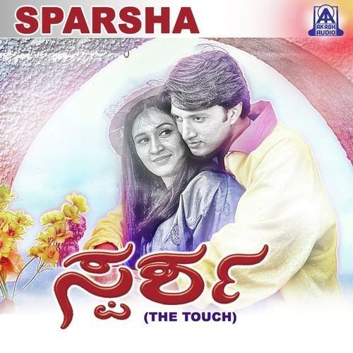 Sparsham Chandakintha Chandamp3 Kannada Movie Mp3 Songs Free Download