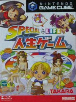 Special Jinsei Game httpsuploadwikimediaorgwikipediaenthumb1