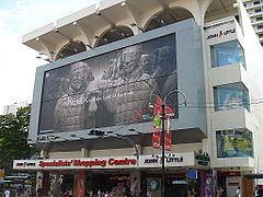 Specialists' Shopping Centre httpsuploadwikimediaorgwikipediacommonsthu