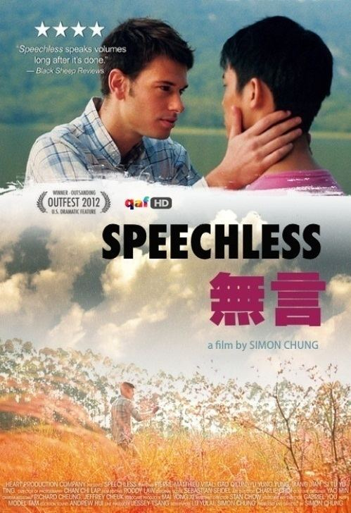 Speechless (2012 film) Buy Speechless DVD Chinese Movie 2012 AU1795