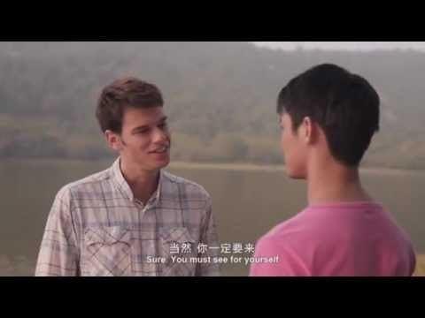 Speechless (2012 film) Speechless kiss YouTube