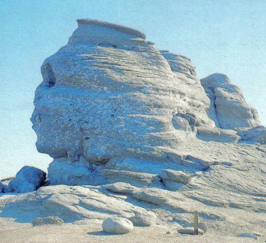 Sphinx (Romania)