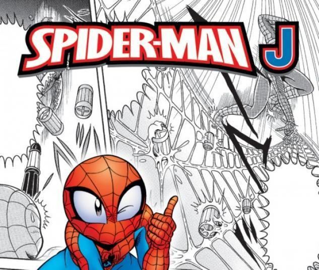 Spider-Man J SpiderMan J Japanese Knights Digest 2007 6 Comics Marvelcom