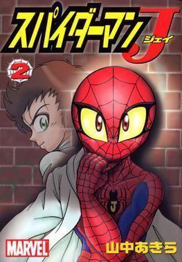 Spider-Man J SpiderMan J Wikipedia
