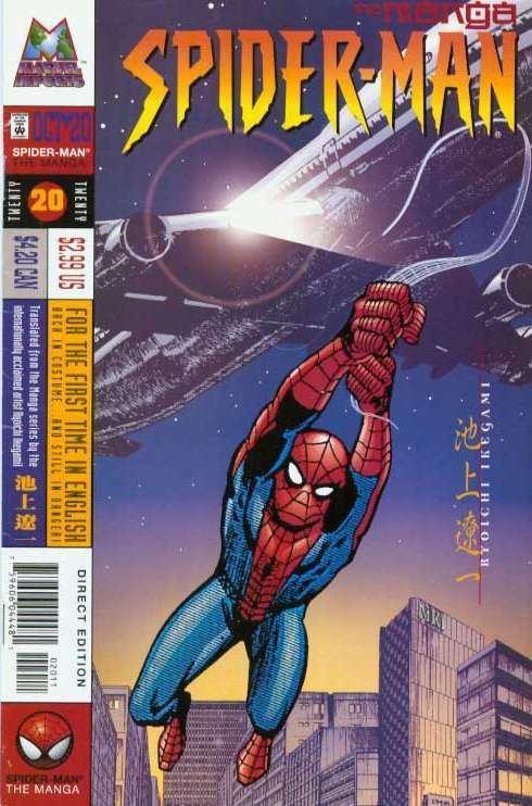 Spider-Man The Manga No.30 1999 Ryoichi Ikegami