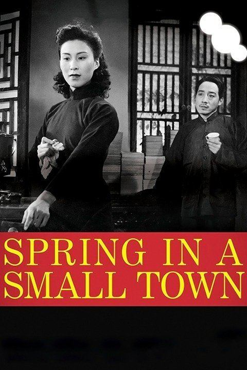 Spring in a Small Town wwwgstaticcomtvthumbmovieposters168310p1683