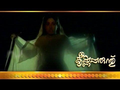 Sreekrishna Parunthu Sreekrishna Parunthu Alchetron The Free Social Encyclopedia
