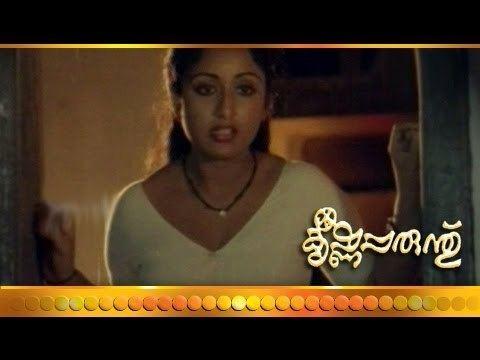 Sreekrishna Parunthu Malayalam Movie Sreekrishna Parunthu Part 11 Out Of 25 HD
