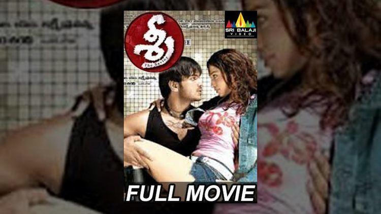Sri (2005 film) httpsiytimgcomviEU0lC8DTUmaxresdefaultjpg